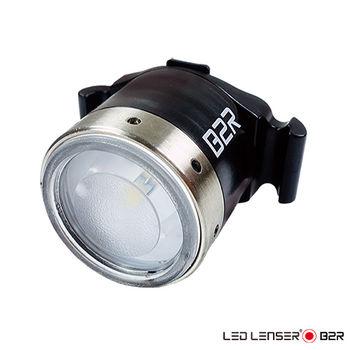 德國 LED LENSER B2R 專業充電式自行車前燈