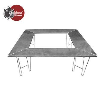 Outdoorbase 焰舞-喜洋洋Ⅱ圍爐桌