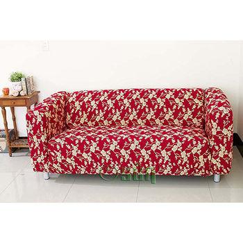【Osun】防蹣彈性沙發套、沙發罩五色圖騰-四人座-紅色金盞花