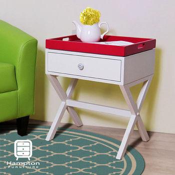 漢妮Hampton安琪拉一抽托盤茶几組(5色可選)/小茶几/邊桌/小朋友遊戲桌