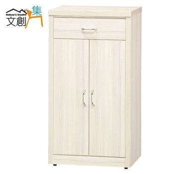 【文創集】賽爾斯 雪松色2尺二門鞋櫃