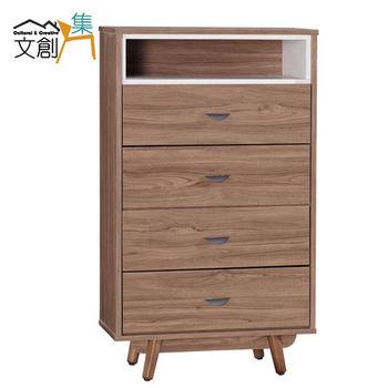 【文創集】普荷斯 北歐風2.3尺木紋展示櫃/收納櫃