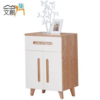 【文創集】桑奇斯 2尺原木紋雙色展示櫃/收納櫃