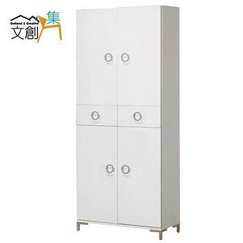 【文創集】凱蘿特 2.7尺四門高鞋櫃(二色可選)