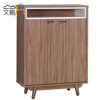 【文創集】摩西斯 柚木紋2.6尺二門鞋櫃