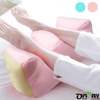 【OMORY】紓壓美腳足枕(兩色)