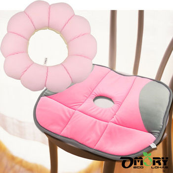 【OMORY】美臀坐墊+甜甜圈抱枕