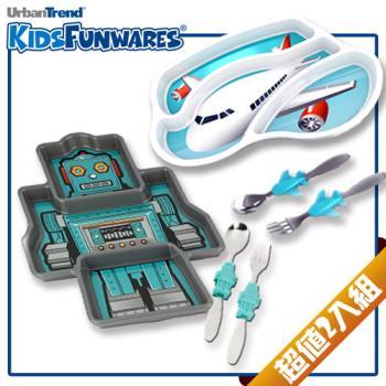 【KIDSFUNWARES】造型兒童餐盤2入組-機器人+飛機