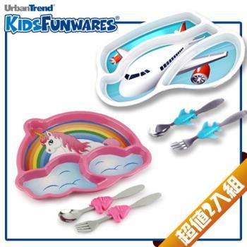 【KIDSFUNWARES】造型兒童餐盤2入組-彩虹小馬+飛機