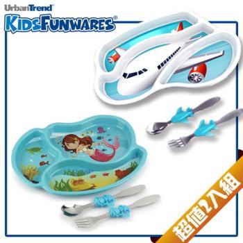 【KIDSFUNWARES】造型兒童餐盤2入組-飛機+小美人魚