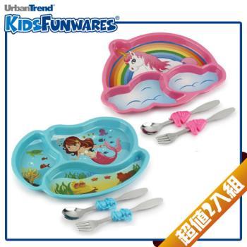 【KIDSFUNWARES】造型兒童餐盤2入組-小美人魚+彩虹小馬