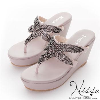 NISSA 楔型夾腳涼鞋-藕紫色
