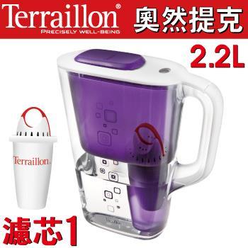 Terraillon法國奧蘭提克2.2L濾水壺(1壺2芯)