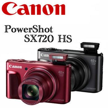 [送32G+電池]Canon PowerShot SX720 HS  (公司貨)