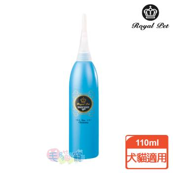 【皇家寵物Royal Pet】翠玉寶石系列清耳液110ml (犬貓適用)