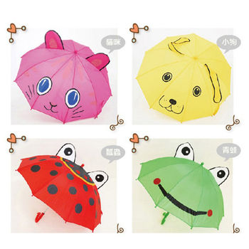 【買達人】兒童卡通傘