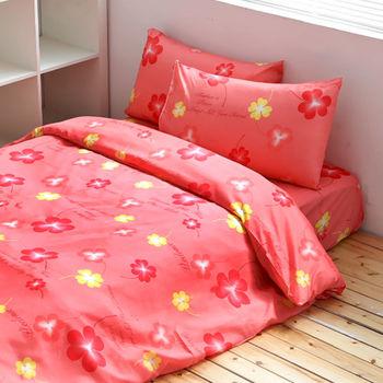 Alisa 幸運心田紅-加大四件式被套床包組