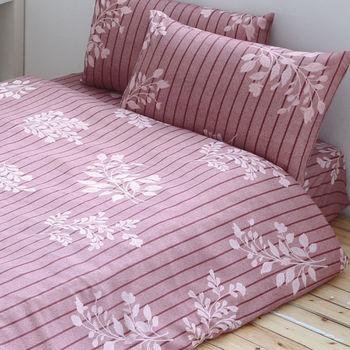 Alisa 愛戀香思-單人三件式被套床包組