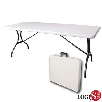 【LOGIS】 桌面可折多用途183*76塑鋼折合桌/會議桌/露營桌/野餐桌