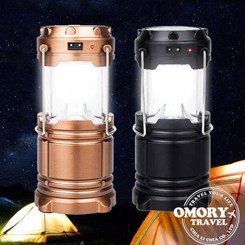 【OMORY】多功能手提伸縮6LED露營燈