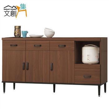 【文創集】摩斯 工業風5.4尺收納餐櫃
