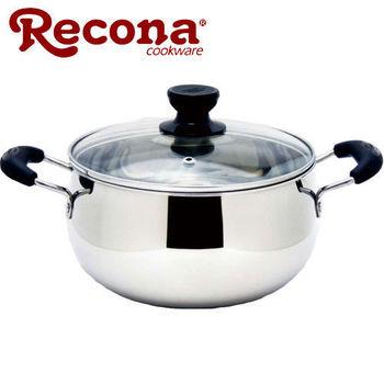 【Recona】日式雙喜304不鏽鋼雙耳湯鍋-20cm
