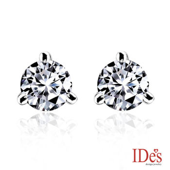 IDe's design 永恆60分鑽石F/VS2耳環-預購