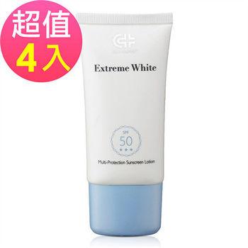 【即期品】果蕾GLY DERM 極白光勻亮高防護水潤防曬乳4瓶組(40ml/瓶)