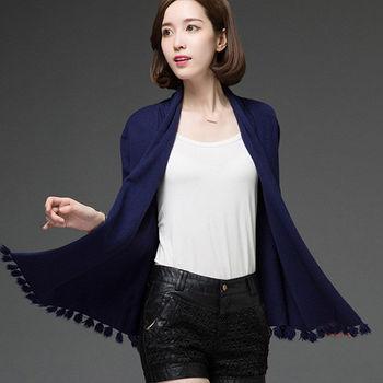 【A3】氣質甜心-輕羊毛流蘇針織外套(New三色)