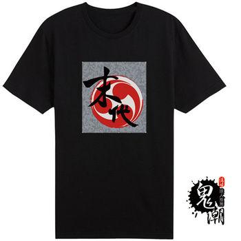 【男人幫大尺碼】日式T恤武士末代純棉T恤(AB031)