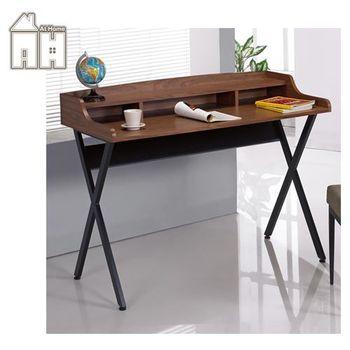 【AT HOME】聖托卡4尺電腦桌(2色可選)