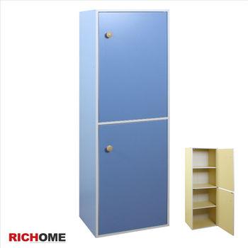 RICHOME 賀曼四格二門櫃-2色
