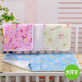 純棉嬰兒超大號 吸水防水 隔尿墊
