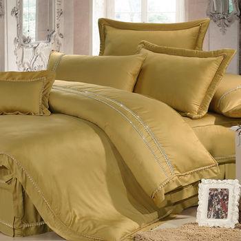 Lily Royal 300織 頂級天絲 雙人四件式被套床包組-黃