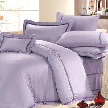 Lily Royal 300織 頂級天絲 雙人四件式被套床包組-芋