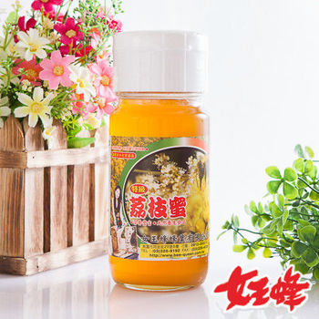 【女王蜂】當季鮮採純荔枝蜂蜜700gx3(加贈花粉)
