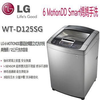 6motion直驱变频洗衣机