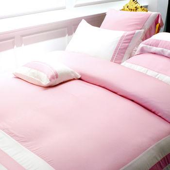 BBL永恆之約-蜜桃粉100%萊賽爾纖維(天絲®)加大四件式床組