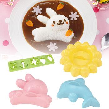 日本Arnest創意料理小物-可愛咖哩飯糰模型