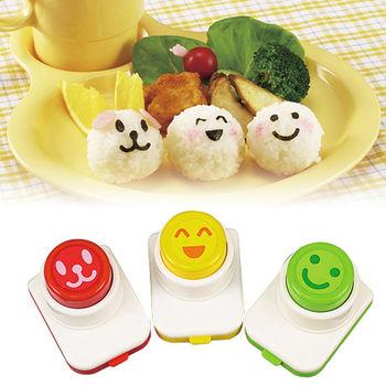 日本Arnest創意料理小物-表情海苔按壓器(可愛版)