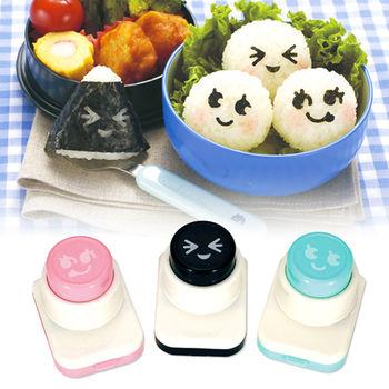 日本Arnest創意料理小物-表情海苔按壓器(調皮版)