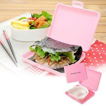 日本Arnest創意料理小物-握飯糰模具盒 (粉紅)