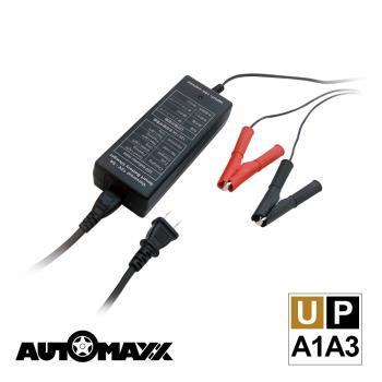 AutoMaxx │ SBC-5A 智慧型12V電池專用三階段式充電器 [ 具BSMI認證 ]