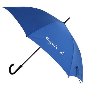 agnes b. 小B-logo 愛心塗鴉素面直立傘((藍))
