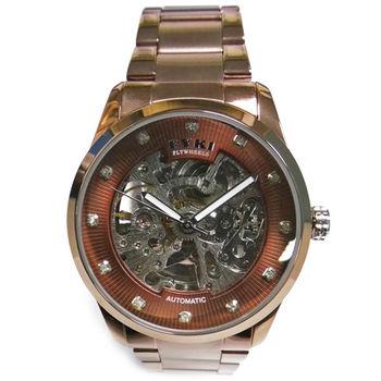 【EYKI】時尚鏤空造型古銅色系不鏽鋼機械男錶