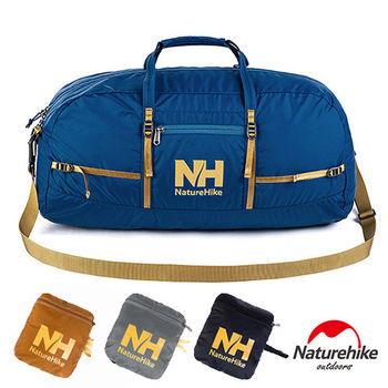 Naturehike 戶外旅行大容量折疊防水抗刮手提肩背包 38L(四色任選)