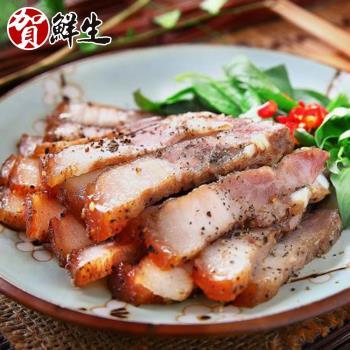 【賀鮮生】碳烤鹹豬肉2包(400g/包)