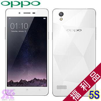 福利品-OPPO Mirror 5s 5吋四核鑽石流光美背機-贈原廠皮套+9H鋼保+32G卡+手機/平板支架+奈米矽皂+多功能收納包