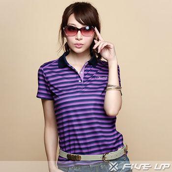 【FIVE UP】條紋吸濕排汗POLO衫-藍/2212138280