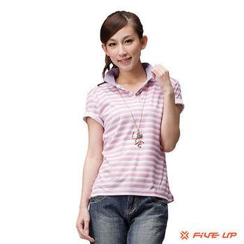 【FIVE UP】都會華麗風條紋吸濕排汗POLO衫-女(深情紫)-2212138291